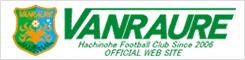 リンク:ヴァンラーレ八戸FC